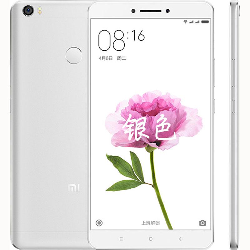 Xiaomi/小米 小米Max 全网通MAX 大屏指纹4G手机高配版