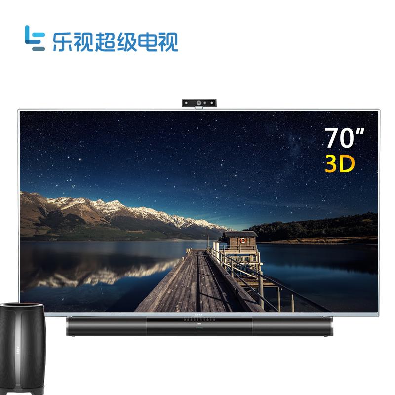 乐视TV 超4 Max70 3D 70吋乐视超级电视4K平板LED液晶电视大屏