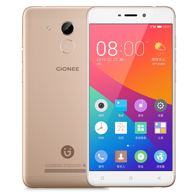 Gionee/金立 S5全网通八核4g双微信运行指纹智能手机