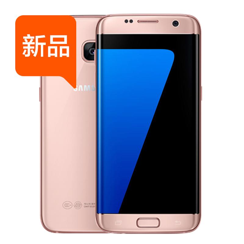 Samsung/三星 Galaxy S7 Edge SM-G9350 全网通 4G手机