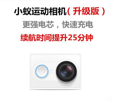 MIUI/小米小蚁升级版运动相机 智能运动数码相机摄像机遥控拍照
