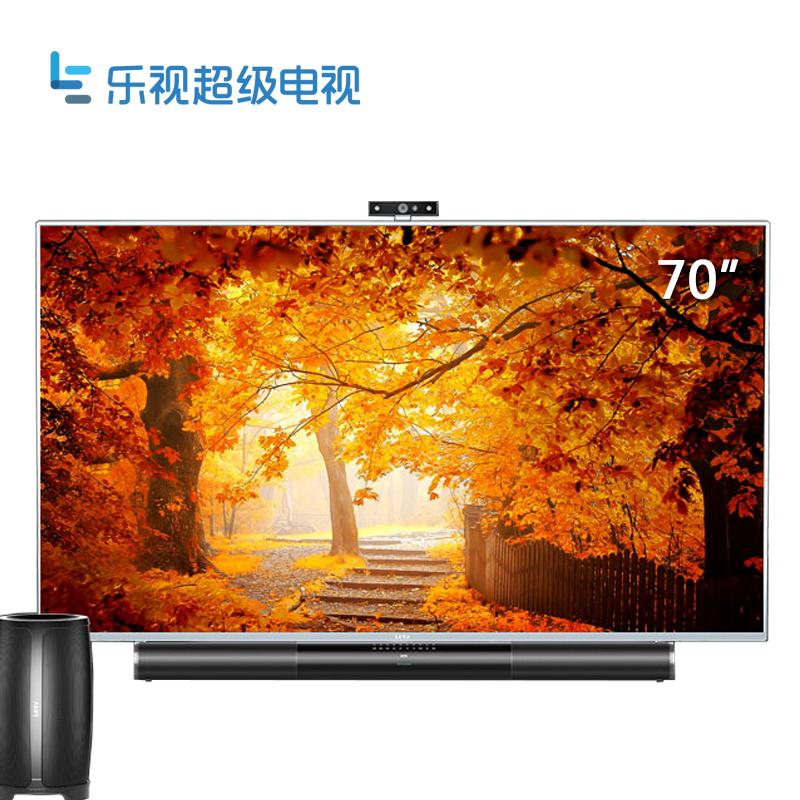 乐视TV 超4 Max70 2D 70吋乐视超级电视4K平板LED液晶电视大屏院