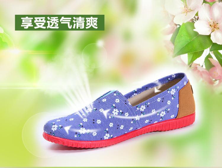 京顺祥玉和源布鞋女鞋V口玛丽女单鞋批