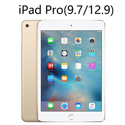 二手:apple/苹果 Pro平板电脑3G 4G WIFI