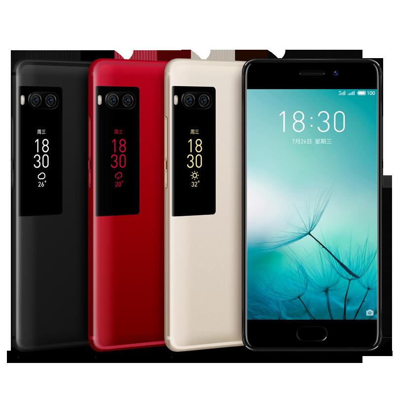 Meizu/魅族 PRO 7 全网通OLED屏4G智能手机pro7