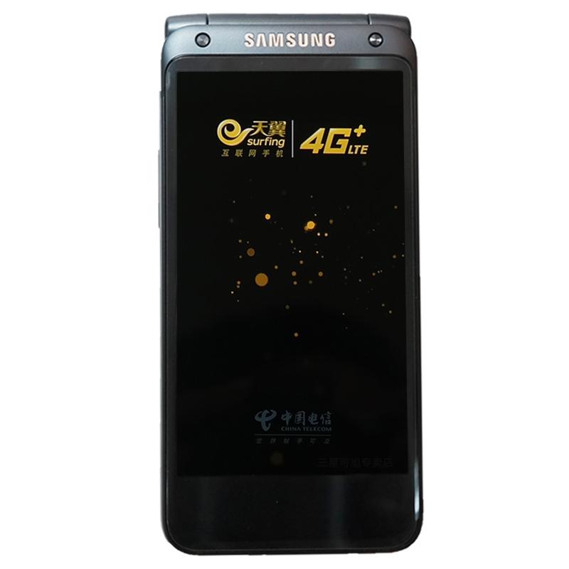 Samsung/三星 SM-W心系天下 翻盖4G智能手机双卡 顺丰