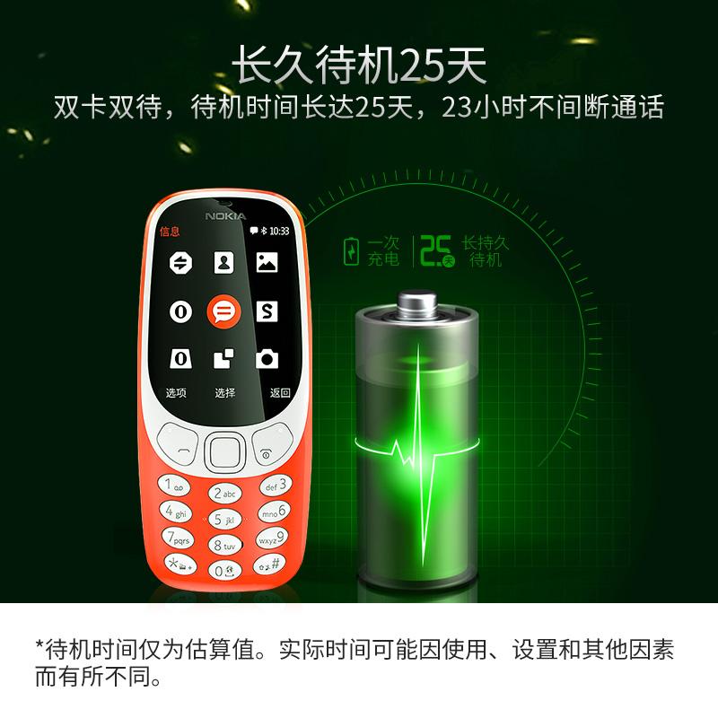 Nokia/诺基亚 3310学生手机直板手机按键手机